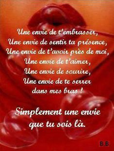 French Love Quotes, Seductive Quotes, Just You And Me, Love Amor, Love Words, Flirting, Emoji, Best Quotes, Affirmations