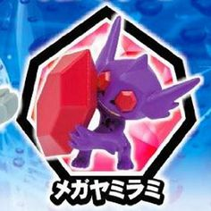 Pokemon Get Collection ORAS Mega SABLEYE Mini Figure W/ PokeBall Primal XY Tomy #TakaraTomyArts