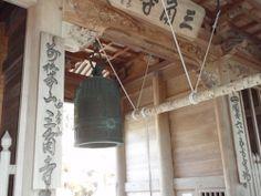 65番・三角寺