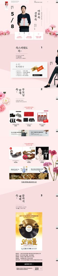 Layout Design, Web Design, Graphic Design, Event Banner, Promotional Design, Event Page, Brand Promotion, Event Design, Contents