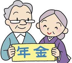 増井千晶の悔いなしニッポンでは、経済に関するネタを扱っております。