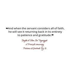 Shaykh ul-Islaam Ibn Taymiyyah…