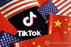 """트럼프 """"틱톡 美법인 인수 오라클 제안 '개념적 승인'"""" < 글로벌 < 기사본문 - 비즈니스플러스 Donald Trump, Chief Executive, Peking, Us Companies, Latest Technology News, Members Of Congress, China, Digital Trends, Tecnologia"""