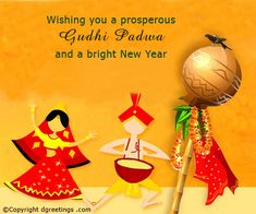 Get some of the best Gudi Padwa cards here.