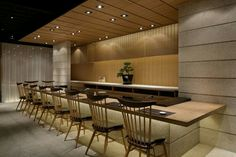 Bar moderno