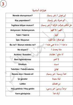 عبارات أساسية باللغة التركية Learn Turkish Language, Arabic Language, Turkish Lessons, Learning Arabic, English Translation, Learn English, Sentences, Vocabulary, Words