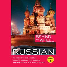 Listen to Behind the Wheel: Russian 1 audiobook by Behind the Wheel Macmillan Audio Learn To Speak Russian, Programming Languages, Audio Books, Real Life, Foundation, Russian Language, Strong, English, Learning