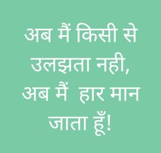 Love Birds Quotes, Cute Love Images, Motivational Quotes In Hindi, Gujarati Quotes, Beautiful Candles, 5 News, Dil Se, Reality Quotes, Encouragement Quotes