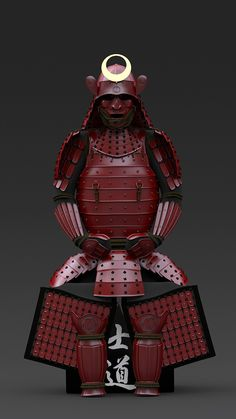 Samurai Armor You are in the right place about katana diy Here we offer you the most beautiful pictures about the katana mortal kombat you are looking for. When you examine the Samurai Armor part of the picture you can get the massage we want to[. Samurai Drawing, Samurai Artwork, Samurai Tattoo, Kendo, Katana, Japanese Culture, Japanese Art, Helmet Armor, Samurai Helmet