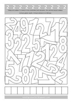 """Здравствуйте-здравствуйте! Для тех, кто любит учиться и учить приготовила новые задания с цифрой """"2"""", еще покажу мои новые черные карт..."""