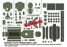 t-34/76 1943 production model by sega