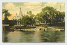 Tambov before the revolution
