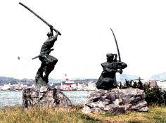 Памятник на месте поединка Миямото Мусаси с Сасаки Кодзиро