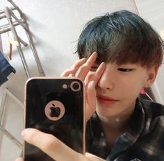 Ulzzang korean boy