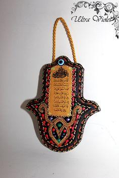 Hamsa Amulette Kabbalah Hand der Fatima Blessing von UltroViolet, €15.00