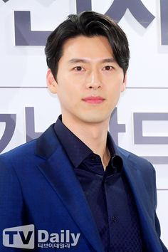 Korean Celebrities, Korean Actors, Hyde Jekyll Me, Hyun Bin, Bae Suzy, Handsome Actors, Best Actor, Stylish Men, My Man
