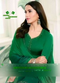 14 August Dpz, Pakistan Independence, Independance Day, Profile Picture For Girls, Girls Dpz, Sari, Celebrities, Pretty, Pakistani