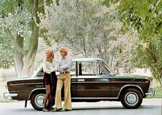 vintage everyday: Vintage Soviet Cars Advertising