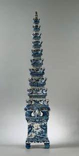 Pyramid Vase, Rijksmuseum in Amsterdam