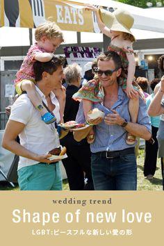 LGBT:ピースフルな新しい愛の形、ウェディングストーリー  |SPUR.JP