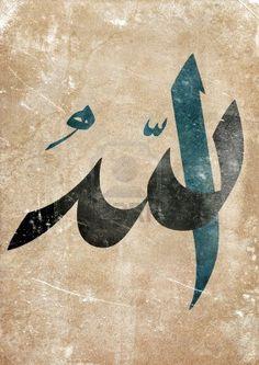 http://us.123rf.com/400wm/400/400/hypnocreative/hypnocreative1202/hypnocreative120200020/12296644-bellamente-escrito-la-palabra-de-ala-en-la-caligrafia-arabe-con-marco-ornamental-en-el-fondo-del-gru.jpg