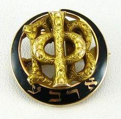 1923 Gamma Phi Beta, Chased, Yellow Gold