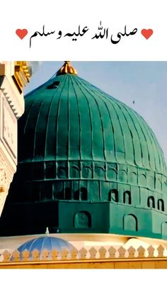 Best Islamic Images, Muslim Images, Islamic Videos, Islamic Pictures, Best Motivational Videos, Quran Quotes Inspirational, Islamic Love Quotes, Mecca Islam, Islam Quran