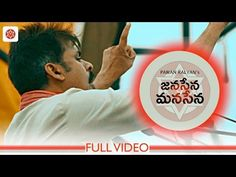 For More Tollywood News Please Click Here                  JanaSena Mana Sena Full Video | Every PawanKalyan Fan Must Watch And Share     ...