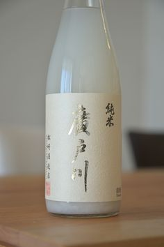 hirotogawa junami nigori sake 廣戸川 純米 にごり 日本酒