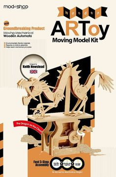 Wooden Puzzle Moving Model Kit DIY Moving Mechanical Wooden Automata The Dragon on the Cloud Craft in a Box Gift Home Decor Modelshop 3d Puzzel, Electric Music, Cloud Craft, Making Wooden Toys, Help Teaching, Wooden Puzzles, Wood Toys, Diy Kits, Montage