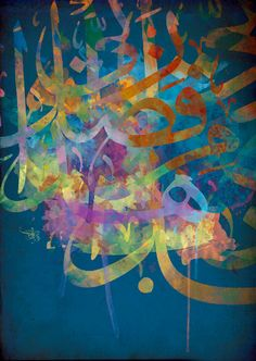 Arabic Calligraphy #typography #watercolor