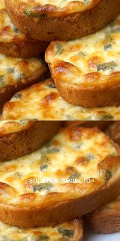 Хотите приготовить на завтрак что-то вкусное, но нет времени? Есть отличный вариант: сырные гренки «Пятиминутки». Всего несколько ингредиентов, минимум времени и на столе появится ароматная закуска. Кстати, такие гренки и гостям можно предложить: пальчики оближут и добавки попросят. Сырные гренки выглядят соблазнительно, получаются очень вкусными и аппетитными. Сочетание хрустящего батона и нежной сырной начинки настолько гармоничное, что еще никого не оставило равнодушным. Air Fryer Dinner Recipes, Dinner Recipes Easy Quick, Vegetarian Recipes Dinner, Appetizer Recipes, Party Food Platters, Tasty, Yummy Food, Russian Recipes, Carne