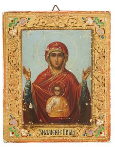 The Mother of God of the Sign (Znamenie), Icon, Russia, ate