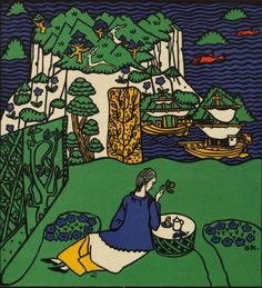 The Distant Land by Oskar Kokoschka