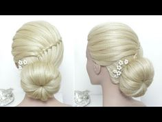 Updo For Wedding. Easy Prom Hairstyles - YouTube
