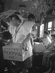 Ice cream saler in the subway - old pic of Japan