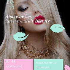 9-11 Απριλίου τα Beautytherapist.gr, η Ζέτα Νικολούλη και η ομάδα της θα βρίσκονται στο εκθεσιακό κέντρο Περιστερίου για 3 ημέρες γεμάτες μόνιμο μακιγιάζ! Σας περιμένουμε! #beautyfestival #permanentmakeup #μόνιμομακιγιάζ #μονιμομακιγιαζ #μονιμομακιγιαζφρυδια #μονιμομακιγιαζφρυδιων