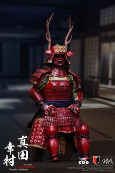 toyhaven: CooModel 1/6th scale Samurai Warrior Sanada Yukimura Collectible Figure Deluxe Edition