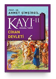 KAYI-II