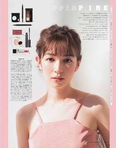 Pin by Tsubomi on Makeup looks Fresh Face Makeup, Japanese Makeup, Photoshoot Inspiration, Beautiful Asian Women, Makeup Addict, Eyebrows, Asian Girl, Makeup Looks, Hair Makeup