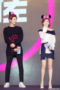 I Married An Anti Fan  Park Chanyeol and Yuan Shanshan