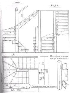 Spiral Staircase Plan, Stair Plan, Staircase Design, Loft Stairs, House Stairs, Escalier Art, Bridal Boutique Interior, Stair Elevator, Carport Designs