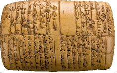 Sumerian cuneiform tablet, listing herders and cows by the ziggurat/temple scribe. C.3000 B.C