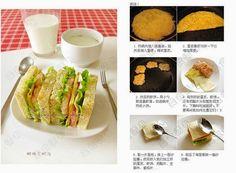 早餐有多重要,大家都知道,幾十種營養美味的早餐套餐任你學,趕緊動手吧!!!