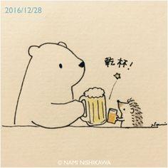 1075 かんぱ〜い! Cheers!