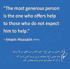 http://2rostan.blog.ir/post/ashura-Imam-Hussain-saying