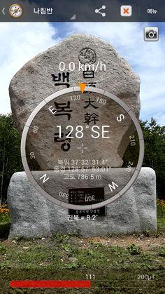 여름 휴가 강원도 정선 백봉령 ^&^