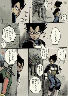 Trunks Y Mai, Dragon Ball Z, Vegeta And Trunks, Son Goku, Batman, Manga, Superhero, Comics, Memes