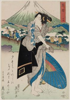 Hara Station (Hara no eki), No. 14 from an untitled series of the Fifty-three Stations of the Tôkaidô Road Japanese 1830s Artist Keisai Eisen (Japanese, 1790–1848) | Museum of Fine Arts, Boston