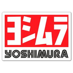 Pegatinas: Yoshimura 5